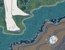Strange Waters